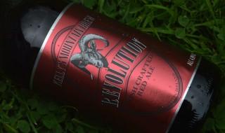 birre artigianali irlandesi kellys mountain brew