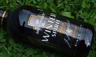birre artigianali irlandesi smithwicks
