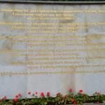 garden of remembrance - dublino100 - dublino parchi - Aisling