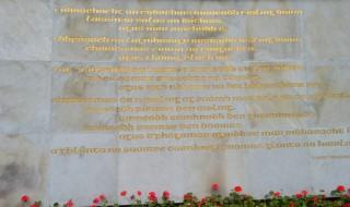 garden of remembrance - dublino100 - dublino parchi - 06